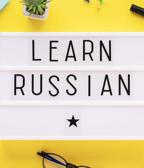 russian_teacher